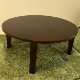 丸座卓(木製・折りたたみ)75cm 中古・美品