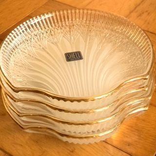 シェル型ガラス皿 4枚(未使用品)