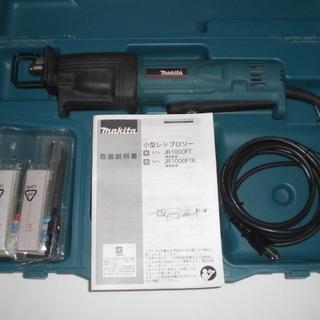 【取引中】【中古美品】マキタ製 小型レシプロソー JR1000FTK