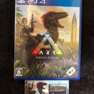 PS4ソフト ARK  新古品 プロダクトコード付き