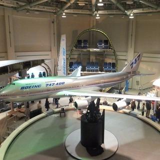 成田de1日遊べるツアー(空港見学&航空科学博物館)