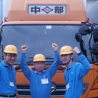 【旅好き必見!日本全国行けます!】4tウィングトラック長距離輸送ド...