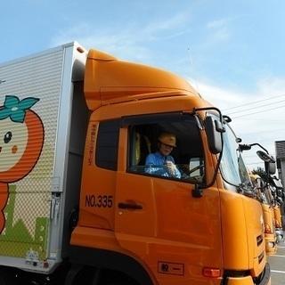 【専属だから安定収入♪】名糖運輸専属4tトラックドライバー