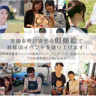 中国地方での対面似顔絵制作