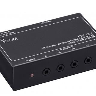 アイコム Icom CT-17 CI-Vレベルコンバーター  【ヤ...