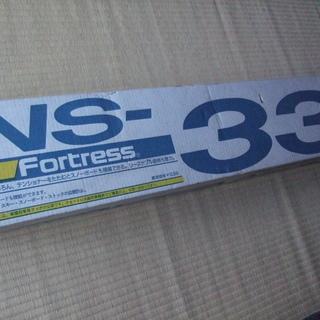 🔷スキーキャリア🔷 Fortress NS-331 取説あり ...