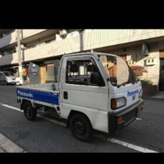 ホンダ :アクティ トラック グレード:SDX 年式:平成3年走行...