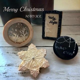 クリスマス★アイシングクッキー レッスン - 福岡市