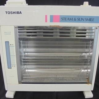 東芝 電気ストーブ SF-811HT スチーム 中古 冬 暖房