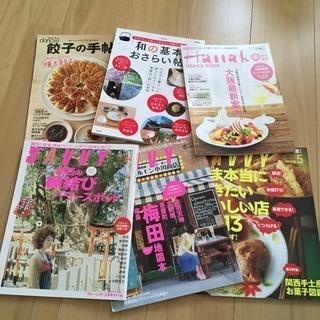 1冊10円