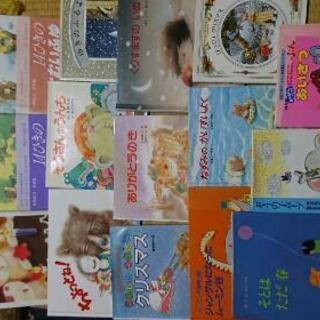 子供用の本あげます。