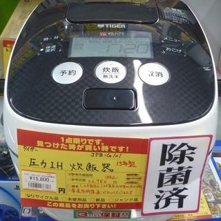 【ハンズクラフト博多店】タイガー JPB-G101 圧力IH炊飯器...