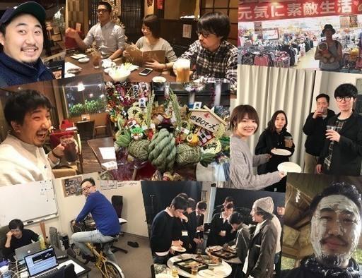 D・AP・AD】テレビ番組製作スタ...