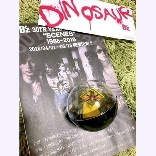 新品未開封✨ DINOSAIR 会場限定 ガチャガチャ