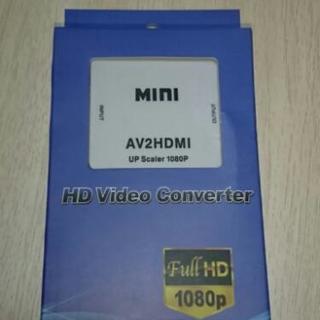 HDMI 変換アダプター コンポジット AV to HDMI...
