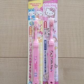 子供歯ブラシ☆二本セット