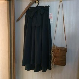 濃緑 ヘムスカート エムサイズ (ウエストゴム 64-70センチ)