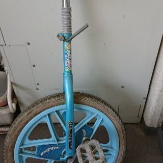 ジャンク【ブリジストン】一輪車