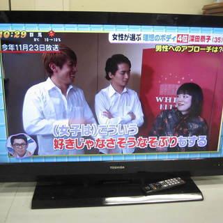 【値下げ!】【動作OK】TOSHIBA 40型 液晶テレビ AS2...