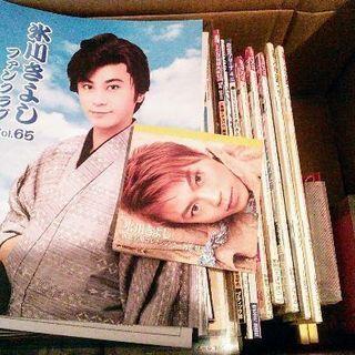 氷川きよしさん2005年頃からの雑誌切り抜き他