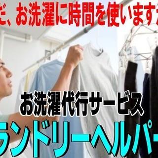 お洗濯したくなーい!(>_<)