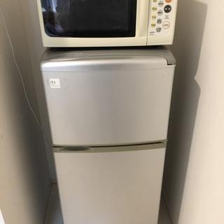 冷蔵庫2ドアタイプ