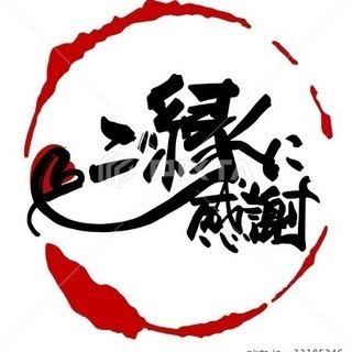 急募☆日給8800円☆簡単作業☆短期☆特典あり☆の画像
