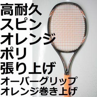 硬式テニスラケット,YONEX,オールカーボン製,グラフレックス 橙ポリ