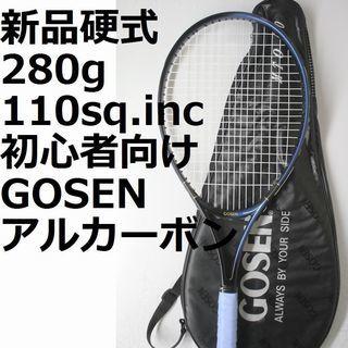 新品硬式 テニスラケット ゴーセンアルカーボン