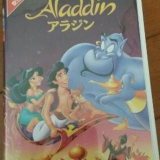 ディズニー アラジン VHS ビデオ