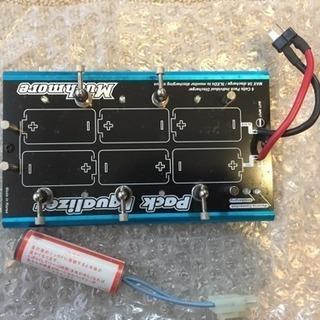 バラセル用、バッテリー放電機値下げ