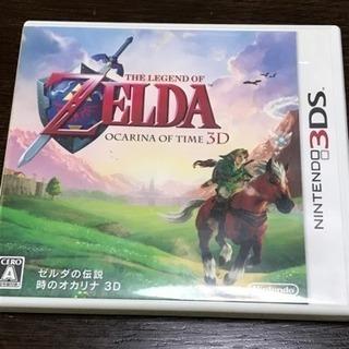 【お取引中】3DS ゼルダの伝説 時のオカリナ