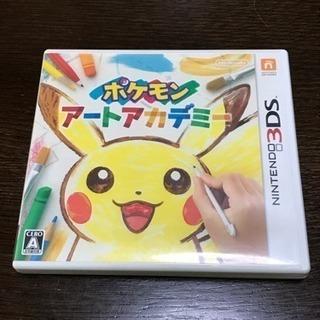 3DS ポケモン アートアカデミー