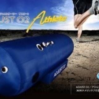 栃木県宇都宮市で格安!!酸素カプセル最安を目指します!!!