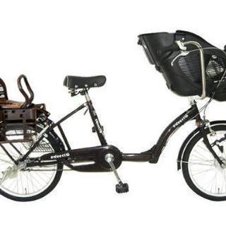 自転車 子供2人乗せ