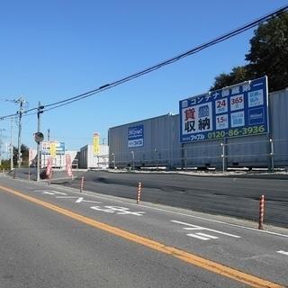 コンテナ御蔵第一【さいたま市見沼区のコンテナ貸収納トランクルーム...