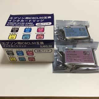 エプソン プリンター インク 8本セット