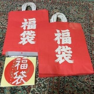 「福袋」紙バッグ & シール
