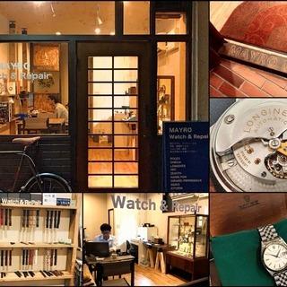 思い出動かします、時計修理・アンティーク・ベルト販売  マイロ ...