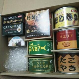 ウコンの力 キャンペーン 当選 mr.kanso 缶詰セット