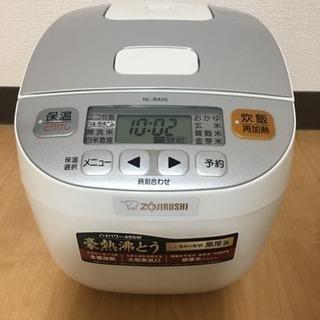 ZOJIRUSHI炊飯器【15年製】☆黒厚窯(パン焼き機能付き)