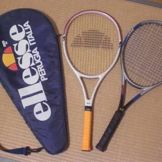 硬式テニスラケット2本セット ダンロップRIMチタニウム エレッ...