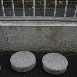 飛び石(白みかげ石)2個売り