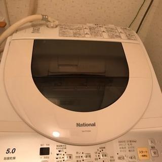 本日限定 ナショナル洗濯機