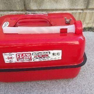 ガソリン携帯缶20L FX-520