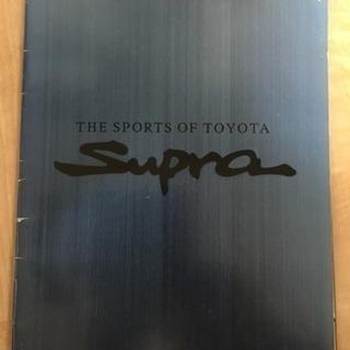 80 トヨタ スープラ 後期モデル カタログ