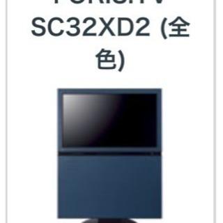 デザインテレビ