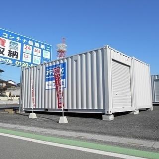 コンテナ指扇第二【さいたま市西区のコンテナ貸収納トランクルーム|西...