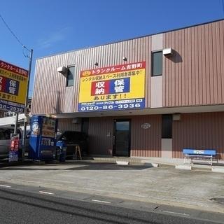 トランクルーム吉野町【さいたま市北区のレンタル収納トランクルーム|...