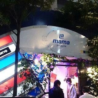 渋谷「ラママ」出演決定☆新バンド結成につき「ベース1名」メンバー募集☆